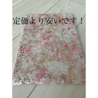 ボンポワン(Bonpoint)の新品‼︎リバティ アンブリア 生地幅×1m(生地/糸)