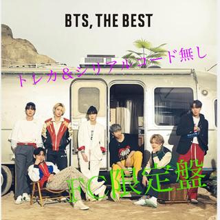 ボウダンショウネンダン(防弾少年団(BTS))のBTS THE BEST FC限定盤(K-POP/アジア)