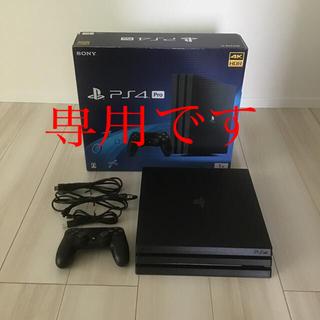 PlayStation4 - SONY PlayStation4 Pro 本体 CUH-7200BB01