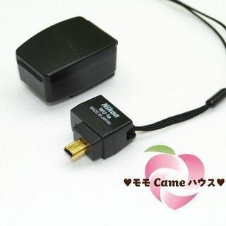 ショップニコニコ(Shop NikoNiko)のニコン WU-1a★スマホに簡単転送できるアダプター♪1696-1(その他)