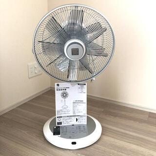 値下げ*ユーイングDC扇風機(扇風機)