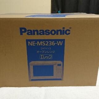 パナソニック(Panasonic)のPanasonicオーブンレンジ(電子レンジ)
