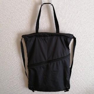 ムジルシリョウヒン(MUJI (無印良品))の無印良品 撥水2wayナップサック 黒 中古品(バッグ)