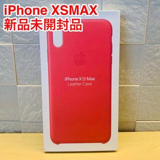 アップル(Apple)のApple iPhone XSMAX レザーケース ピオニーピンク(iPhoneケース)