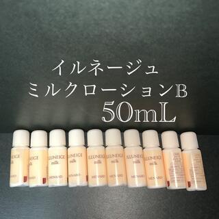 メナード(MENARD)のメナード イルネージュミルクローションB   50mL(美容液)