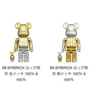 メディコムトイ(MEDICOM TOY)のBE@RBRICK はっぴ東京  金メッキ 銀メッキ 100&400%  セット(その他)