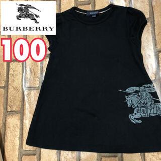 バーバリー(BURBERRY)の【Burberry】バーバリー ワンピース ビッグロゴプリント 100 黒(ワンピース)