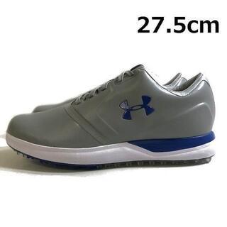 UNDER ARMOUR ゴルフシューズ 27.5cm グレー青 180426(シューズ)