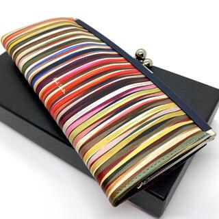 ポールスミス(Paul Smith)の新品 Paul Smith  ポールスミス がま口 長財布(財布)