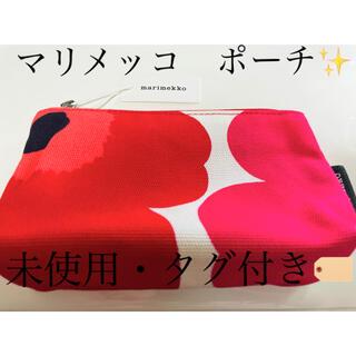マリメッコ(marimekko)の【正規品】マリメッコ ポーチ タグ付き(ポーチ)