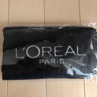 L'Oreal Paris - ロレアルパリ フェイスタオル 新品