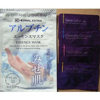 ポーラ(POLA)のエッセンスマスク&シントワールドメ-ク落とし、洗顔料、化粧水、乳液(化粧水/ローション)