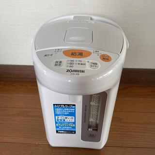 ゾウジルシ(象印)の象印 CD XB30HA グレー3ℓ象印電気ポット マイコン沸騰電動ポット(電気ポット)