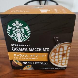 Starbucks Coffee - STARBUCKS  キャラメル マキアート