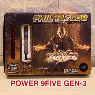 パワー 9FIVE フィル・テイラーモデル ジェネレーション3 バレル(ダーツ)