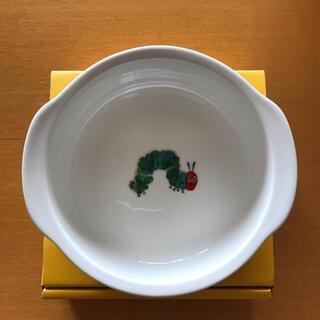 ニッコー(NIKKO)のはらぺこあおむし 小鉢(その他)