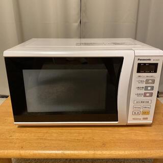 パナソニック(Panasonic)の1番美品の自信あり❗️Panasonic NE-EH225-W(電子レンジ)