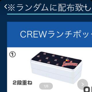 東京ヤクルトスワローズ - お弁当箱 クルー限定 東京ヤクルトスワローズ