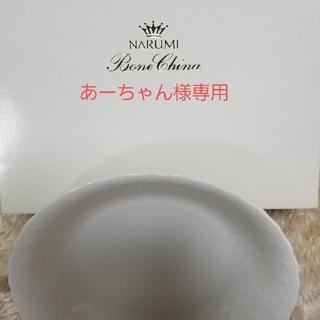 ナルミ(NARUMI)のNARUMI Born China19㎝クープスープ皿6枚(食器)