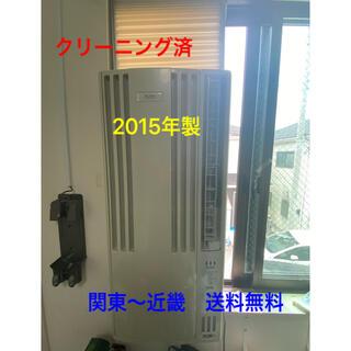 コロナ - 【クリーニング済 関東〜近畿送料無料】コロナ 窓用エアコン
