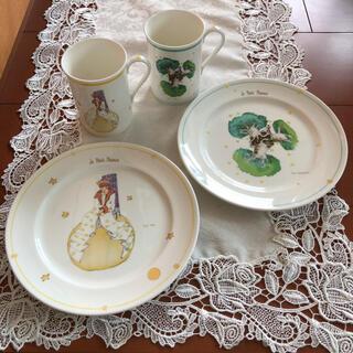 ナルミ(NARUMI)の星の王子様 皿 マグカップ セット(食器)