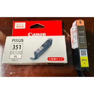 Canon - 【値下げ】 Canon BCI-351XLキャノン 未使用 イエロー グレー