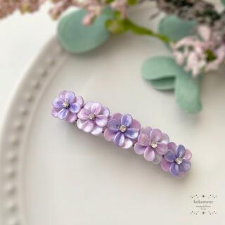 685【期間限定】紫陽花 ミニバレッタ 6cm  髪飾