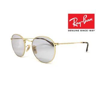 レイバン(Ray-Ban)の新品正規品 レイバン RX3447V ライトグレーレンズ サングラス(サングラス/メガネ)