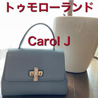 TOMORROWLAND - 【美品】トゥモローランド tomorrow land Carol J
