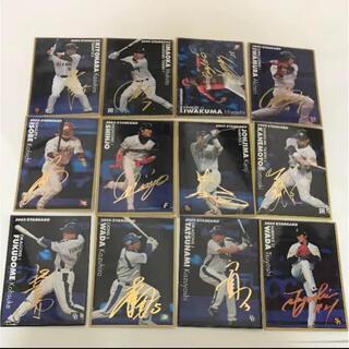 カルビー(カルビー)のプロ野球チップス2005 ゴールドサイン 美品(スポーツ選手)
