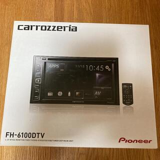 カロッツェリア FH-6100DTV(カーオーディオ)