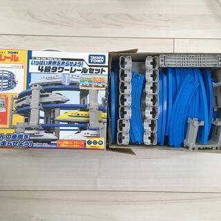 タカラトミー(Takara Tomy)のプラレール 4段タワーレールセット(電車のおもちゃ/車)