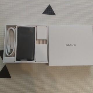 Rakuten - 楽天mini C330 ブラック