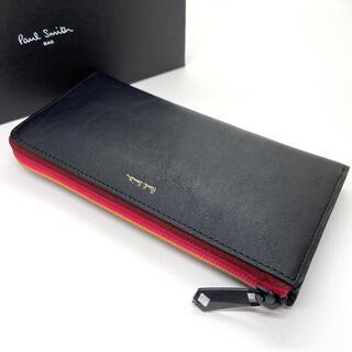 ポールスミス(Paul Smith)の新品 Paul Smith  ポールスミス STジップ長財布(財布)