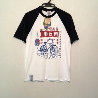 GILDAN - 中国 GILDAN  中国語 Tシャツ vintage