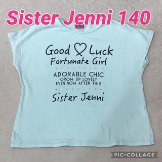 Sister Jenni Tシャツ 140