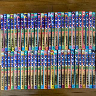 小学館 - 犬夜叉 コミック 全 56 巻 ワイド 1と2 セット価格