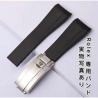 ロレックス(ROLEX)のROLEXロレックス専用バンド  デイトナ サブマリーナ など 取付幅20mm(ラバーベルト)