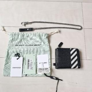 オフホワイト(OFF-WHITE)のOff-White コンパクトウォレット キーチェーン ミニ財布  ストライプ(折り財布)