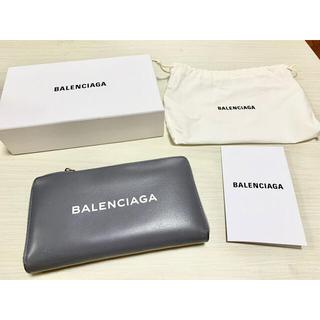 バレンシアガ(Balenciaga)の【BALENCIAGA】バレンシアガ 長財布 グレー(長財布)