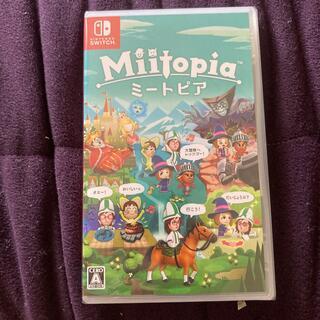 Miitopia Switch ミートピア 新品未開封(家庭用ゲームソフト)