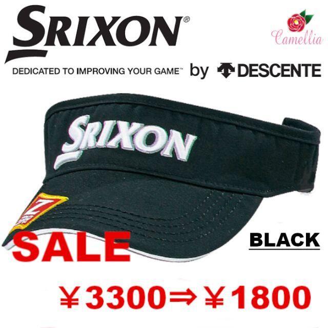 Srixon(スリクソン)の新品 ダンロップ スリクソン ゴルフバイザー プロ着用モデル BK メンズの帽子(サンバイザー)の商品写真