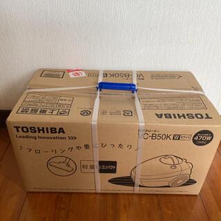 掃除機 TOSHIBA VC-B50K(W)