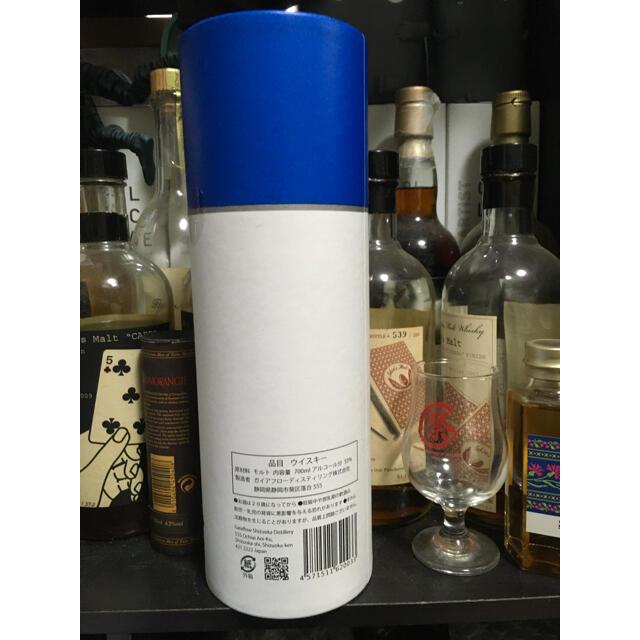 プロローグK ガイアフロー 静岡蒸留 箱傷あり 限定品 食品/飲料/酒の酒(ウイスキー)の商品写真