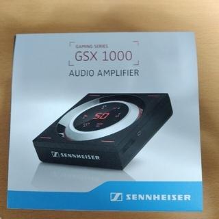 SENNHEISER - SENNHEISER GSX 1000