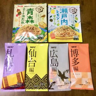 KALDI - 【先着1名様限定】旅行気分で楽しむ★パスタソース&コーヒーセット