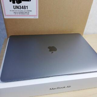 Mac (Apple) - MacBook air 2018 充放電回数6回