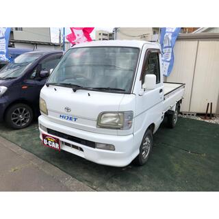 ダイハツ - ハイゼットトラック 軽トラック 4WD エアコン パワステ【総額32万円】
