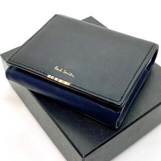 ポールスミス(Paul Smith)の新品 Paul Smith  ポールスミスマルチストライプタブ 折り財布(財布)