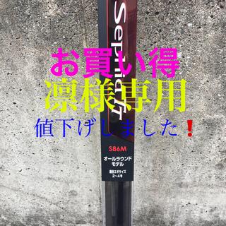 SHIMANO - シマノ セフィアTT S86M